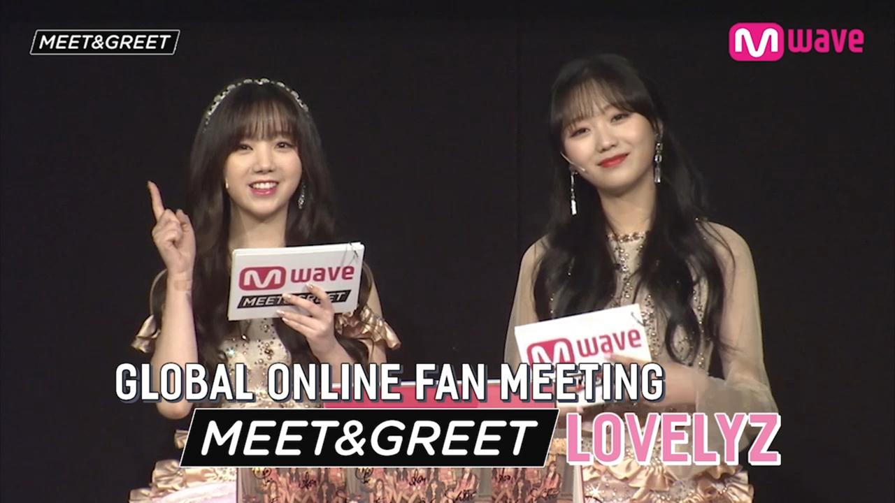 LOVELYZ [MEET&GREET]