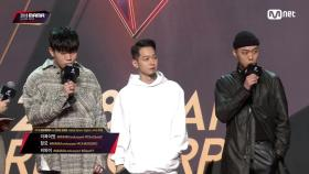 Red Carpet with The Quiett(더콰이엇) & CHANGMO(창모) & BewhY(비와이)2018 MAMA in HONG KONG