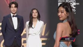 Red Carpet with Lee Jun Hyuk(이준혁) & Lee Seon Bin(이선빈) & Kim Sa Rang(김사랑)2018 MAMA in HONG KONG