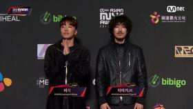 Red Carpet with Tiger JK(타이거JK) & BIZZY2018 MAMA in HONG KONG