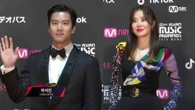 Red Carpet with Ha Seok Jin(하석진) & Choi Gang Hee(최강희)2018 MAMA FANS