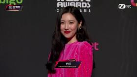Red Carpet with SUNMI(선미)2018 MAMA in HONG KONG