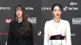 Red Carpet with Lee Sung Kyoung(이성경) & Lee Da Hee(이다희)2018 MAMA FANS