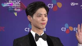 [2017 MAMA in Japan] Red Carpet with Park Bo Gum(박보검)_2017마마