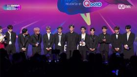 [2017 MAMA in Hong Kong] Red Carpet with Wanna One(워너원)_2017마마