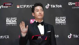 Red Carpet with Jang Hyuk(장혁)2018 MAMA FANS