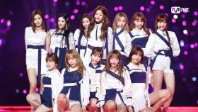 IZ*ONE(아이즈원)_La Vie en Rose(라비앙로즈)2018 MAMA FANS′ CHOICE in JAPAN