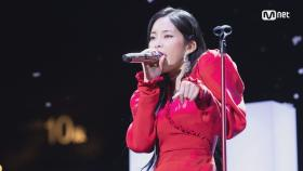 Heize(헤이즈)_Jenga2018 MAMA in HONG KONG