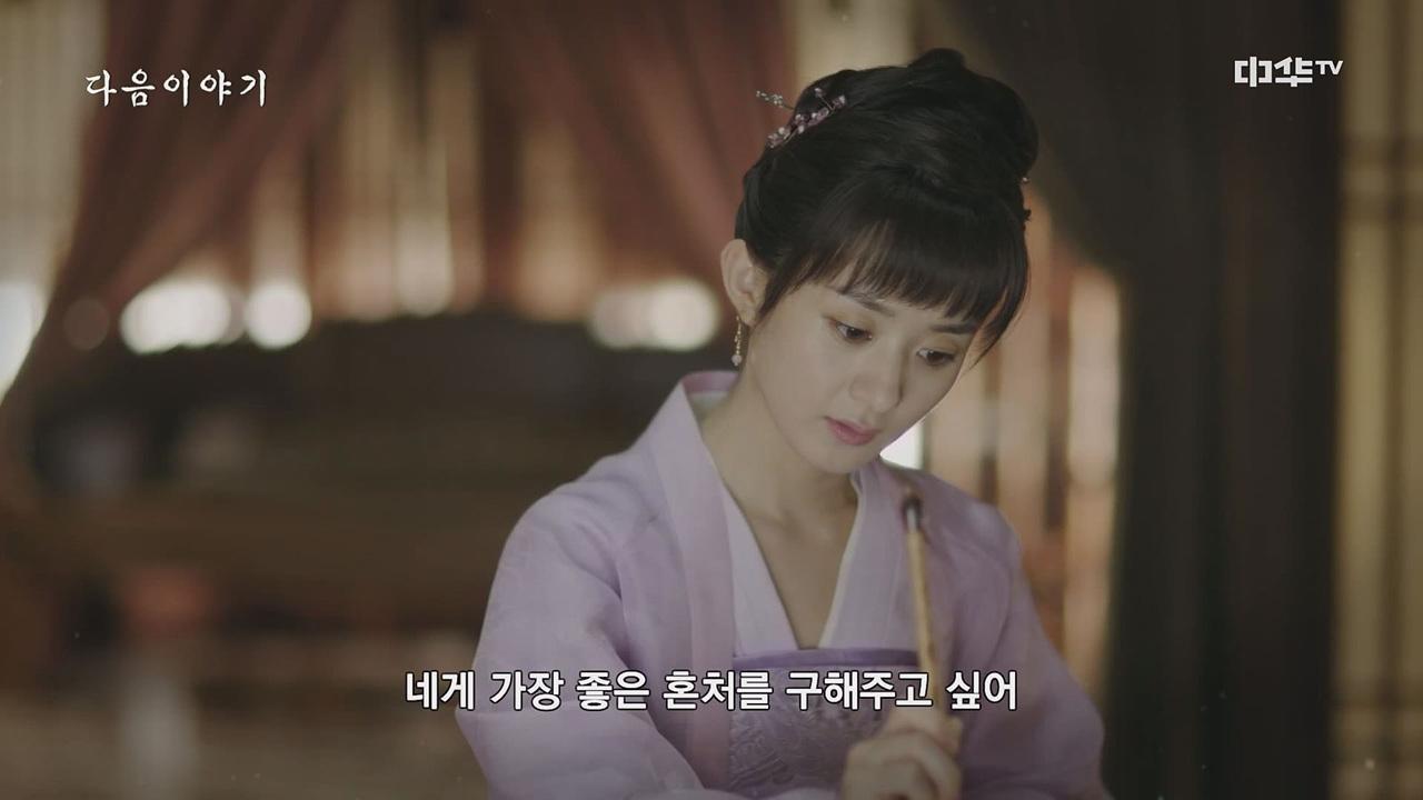 [12화 예고] 녹비홍수 5월 1일 (수) 밤 10시 본방송! : TV줌