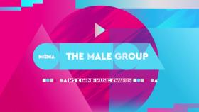 [#MGMA] The Male Group Nominees