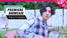 [Premiere Showcase] PENTAGON(펜타곤) Highlight Teaser
