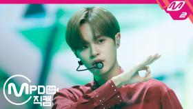 AB6IX 이대휘 직캠 기대(BE THERE)_191010