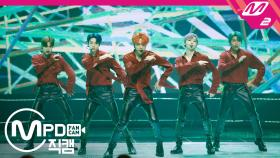 AB6IX 직캠 기대(BE THERE)_191010