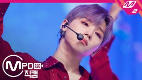 AB6IX 전웅 직캠 기대(BE THERE)_191010