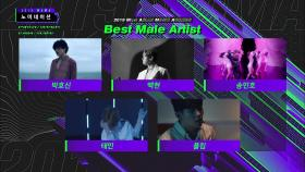 [2019 MAMA] Best Female/Male Artist Nominees