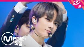TXT 범규 직캠 Angel Or Devil_191024