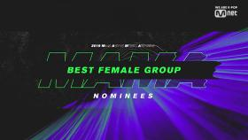 [2019 MAMA] Best Female Group Nominees