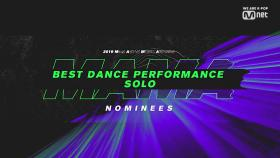 [2019 MAMA] Best Dance Performance Solo Nominees