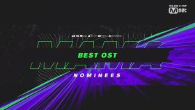 [2019 MAMA] Best OST Nominees