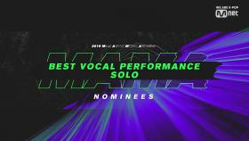 [2019 MAMA] Best Vocal Performance Solo Nominees