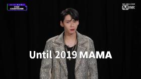 [2019 MAMA] Star Countdown D-15 by #LEEJINHYUK