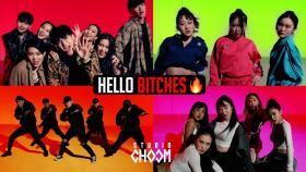 [WE LIT] HELLO BITCHES by Dance Crews
