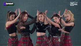 [2019 MAMA] ITZY(있지)_ICY