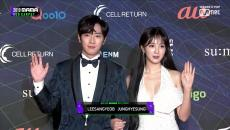 [2019 MAMA] Red Carpet with Lee Sang Yeob(이상엽) & Jung Hye Sung(정혜성)