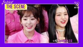 'BEHIND THE SCENE' 아이즈원(IZ*ONE) 편