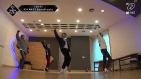 [Dance Practice] Phantom Of ONEUS - 원어스90초 퍼포먼스