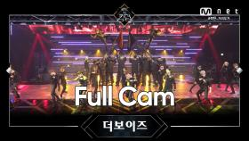 [Full CAM] REVEAL (Catching Fire) - 더보이즈 @2차 경연