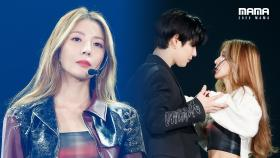 [2020 MAMA] 보아(BoA)_No.1 + Only One