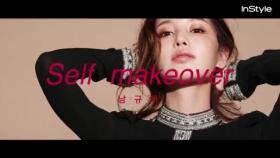 InstyleKorea TV - Self Makeover 남규리 편