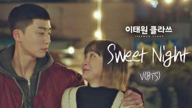 [MV] V(BTS) - 'Sweet Night' <이태원 클라쓰> OST Part.12