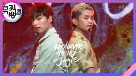 Welcome To My Jungle - XRO(재로)