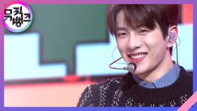 Breathe - 골든차일드(Golden Child) | KBS 210226 방송