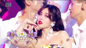 현아 - FLOWER SHOWER(HyunA - FLOWER SHOWER)