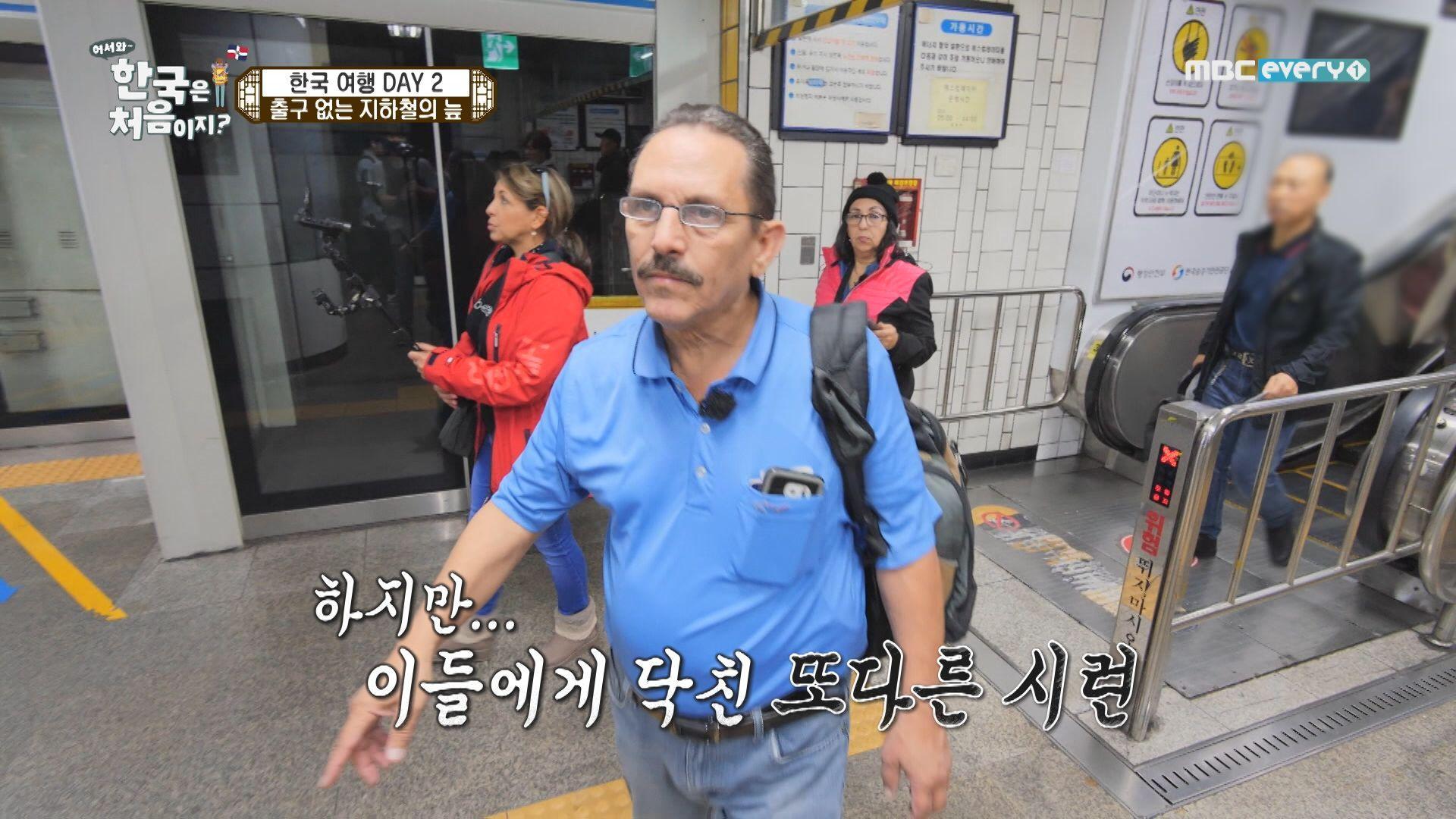 방 탈출 같은 한국 지하철의 늪.. : TV줌