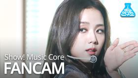 [예능연구소] 블랙핑크 지수 직캠 'How You Like That' (BLACKPINK JISOO FanCam) @Show!MusicCore 200704