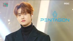 펜타곤 - 불꽃 (PENTAGON - Eternal Flame), MBC 210109 방송