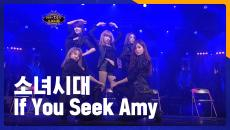 소녀시대 - If You Seek Amy